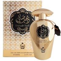 Духи (аромат) AFNAN DAHAAB SAAFI унисекс